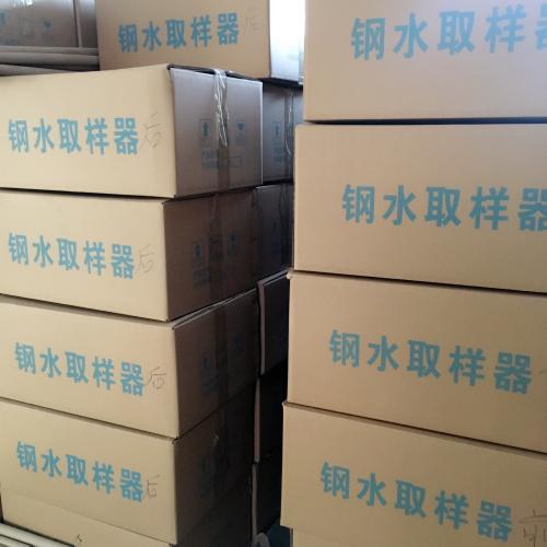 唐山钢水取样器