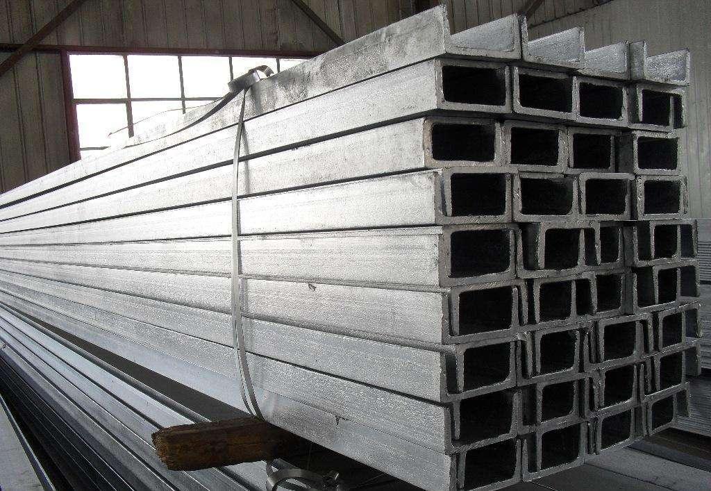槽钢生产厂