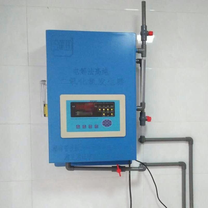 小型电解法二氧化氯发