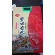 蟹田大米厂家