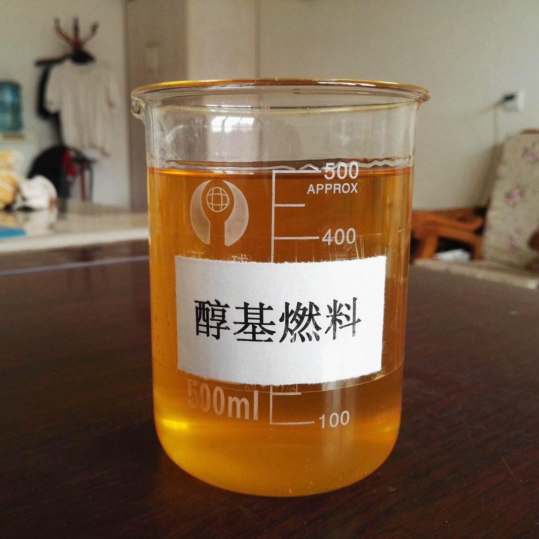 醇基燃料油(5)