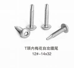 双金属复合钻尾钉|澳