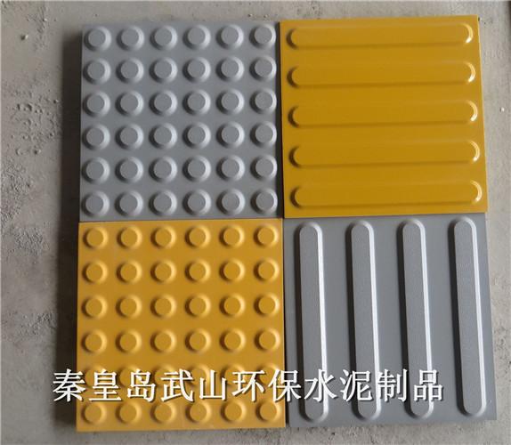 唐山盲道砖厂家