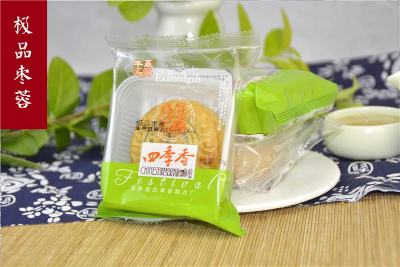 唐山月饼生产厂家