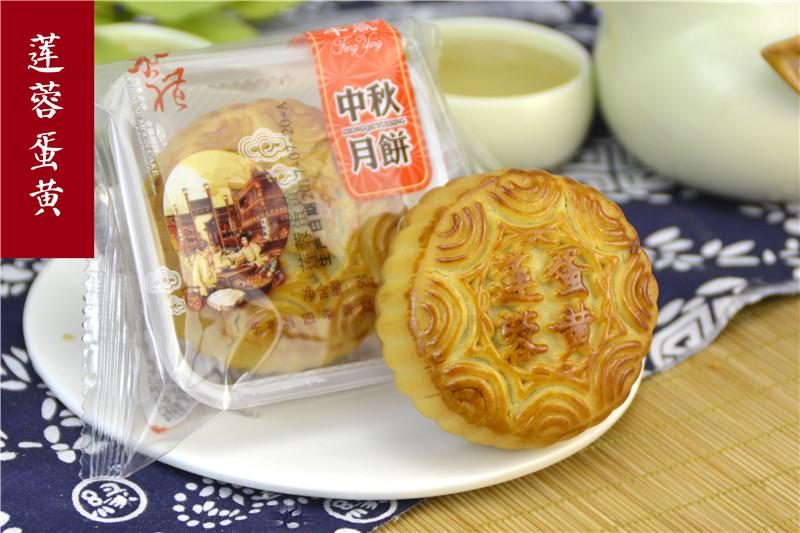 唐山苏式月饼