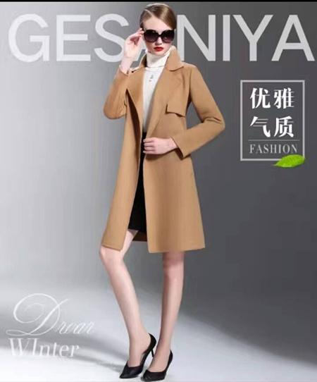 青岛毛呢大衣,青岛羊毛大衣,青岛羊绒大衣