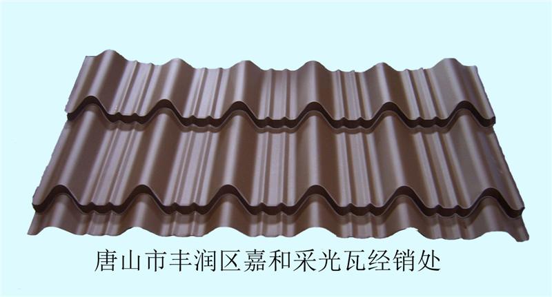 唐山彩钢瓦公司