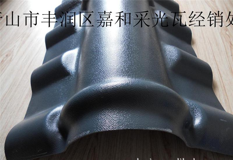 唐山合成树脂瓦