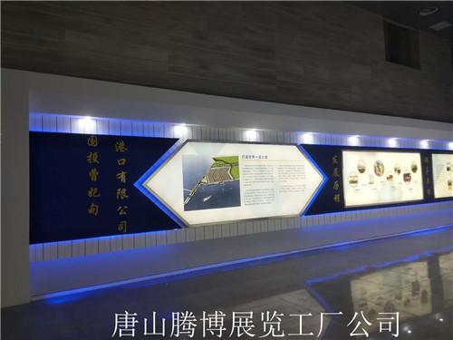 唐山展览工厂