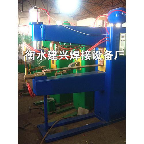 气动式点凸焊机厂家
