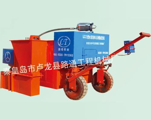 LC400-I型路缘石滑模