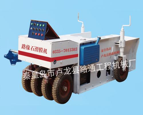 LC-500型路缘石滑模成