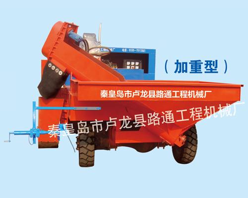LC1000-II型水泥路缘