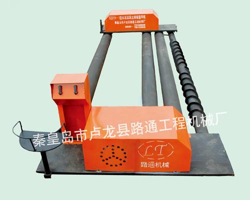 TZ-219型自行式水泥混