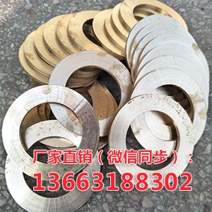 铜螺母铜垫片|衡水铜