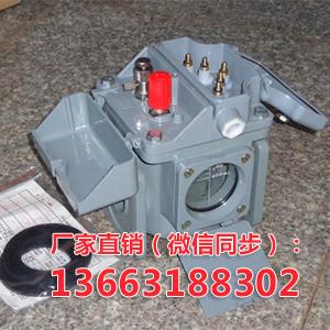 瓦斯气体继电器|衡水
