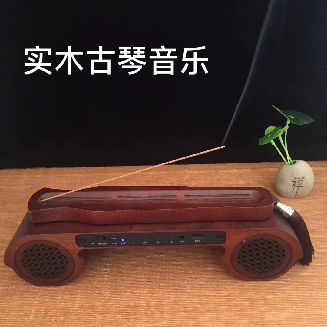 实木古琴音乐香炉