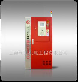 特种气体输送设备-GasScrubber
