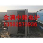 唐山二手电炉回收