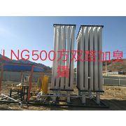 LNG500方双路加臭撬