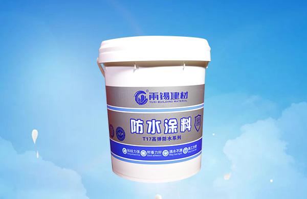 雨锡新一代防水材料