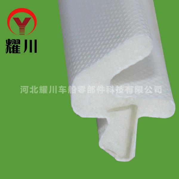 PU包覆式吸音棉密封条