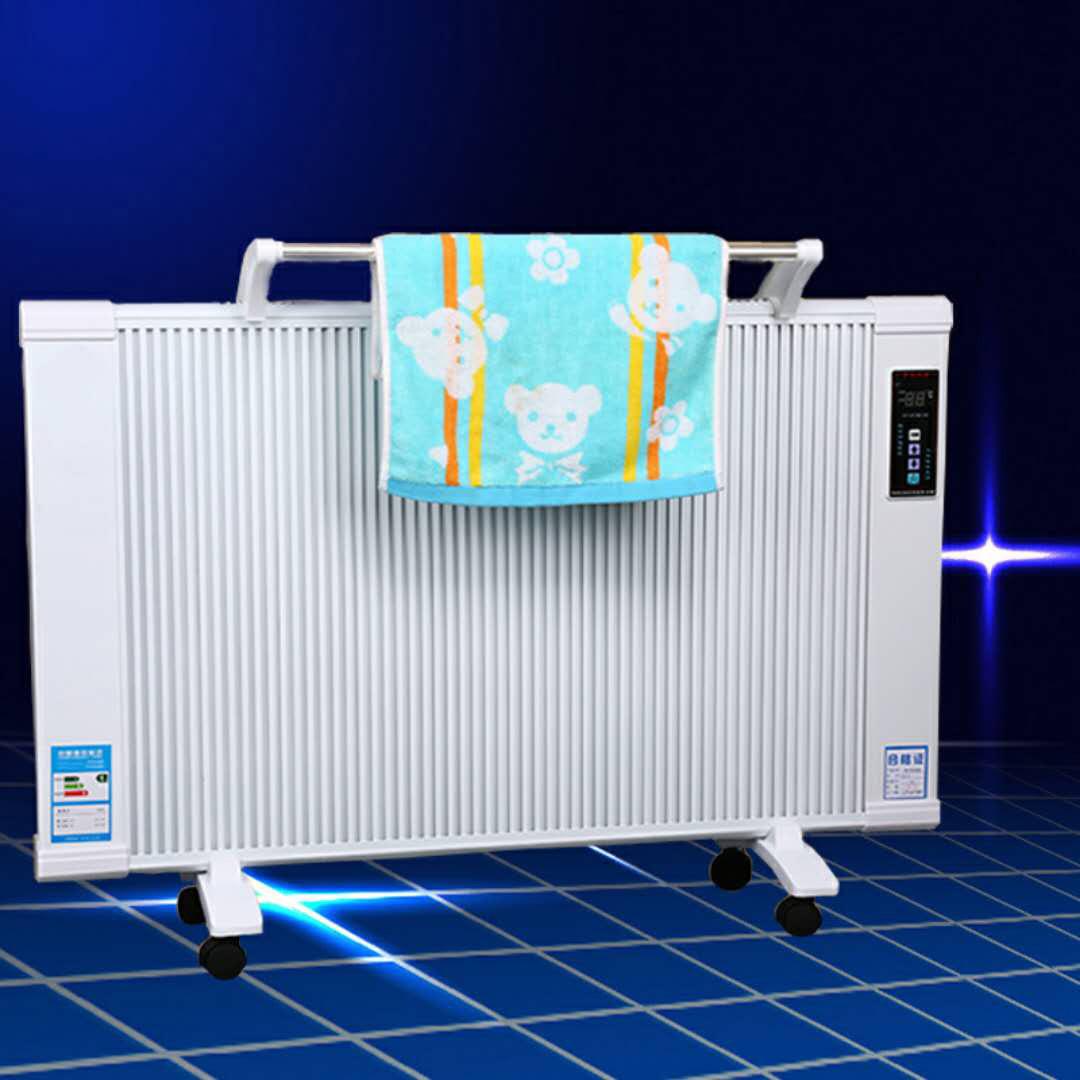 碳纤维电热暖气片