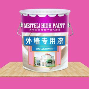 外墙专用漆 湖南防水涂料