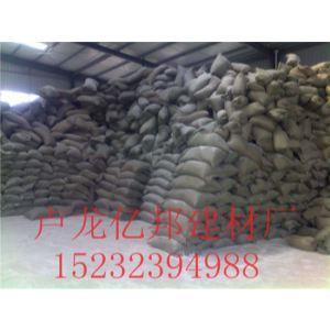 北京珍珠岩/北京膨胀珍珠岩