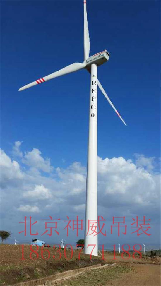 风电吊装/风电吊装租