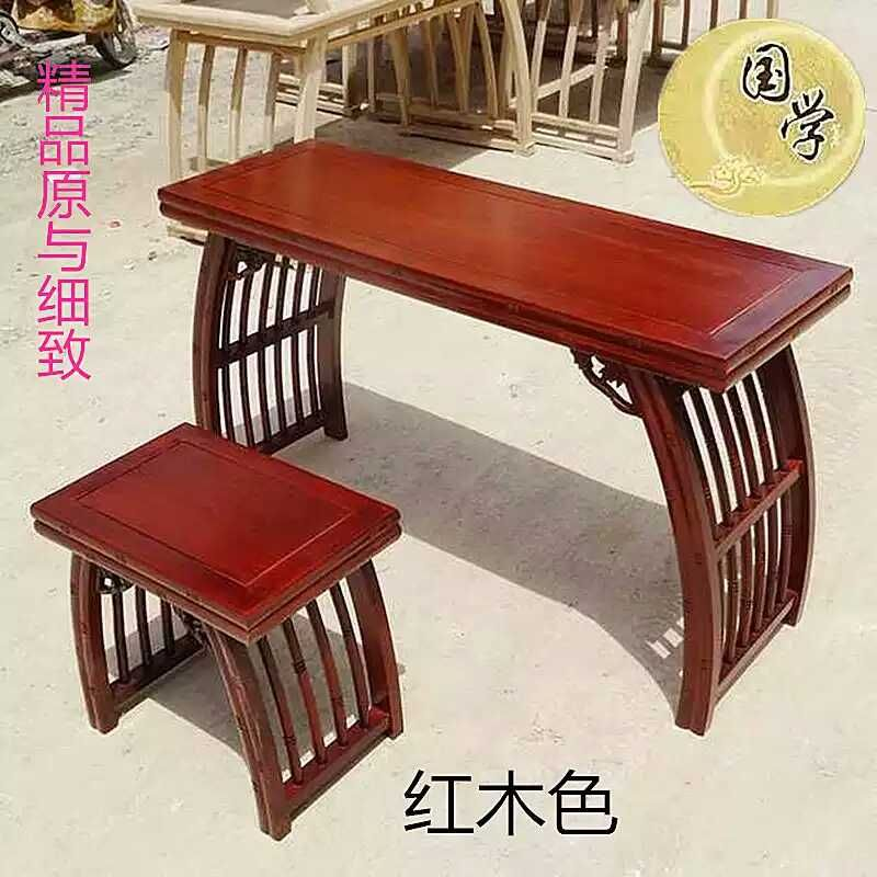 实木仿古国学桌
