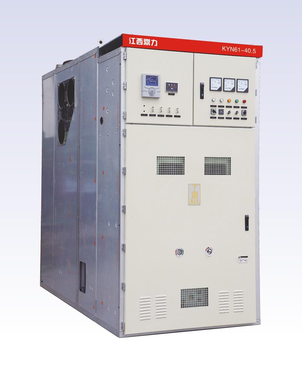 KYN61-40.5铠装移开式
