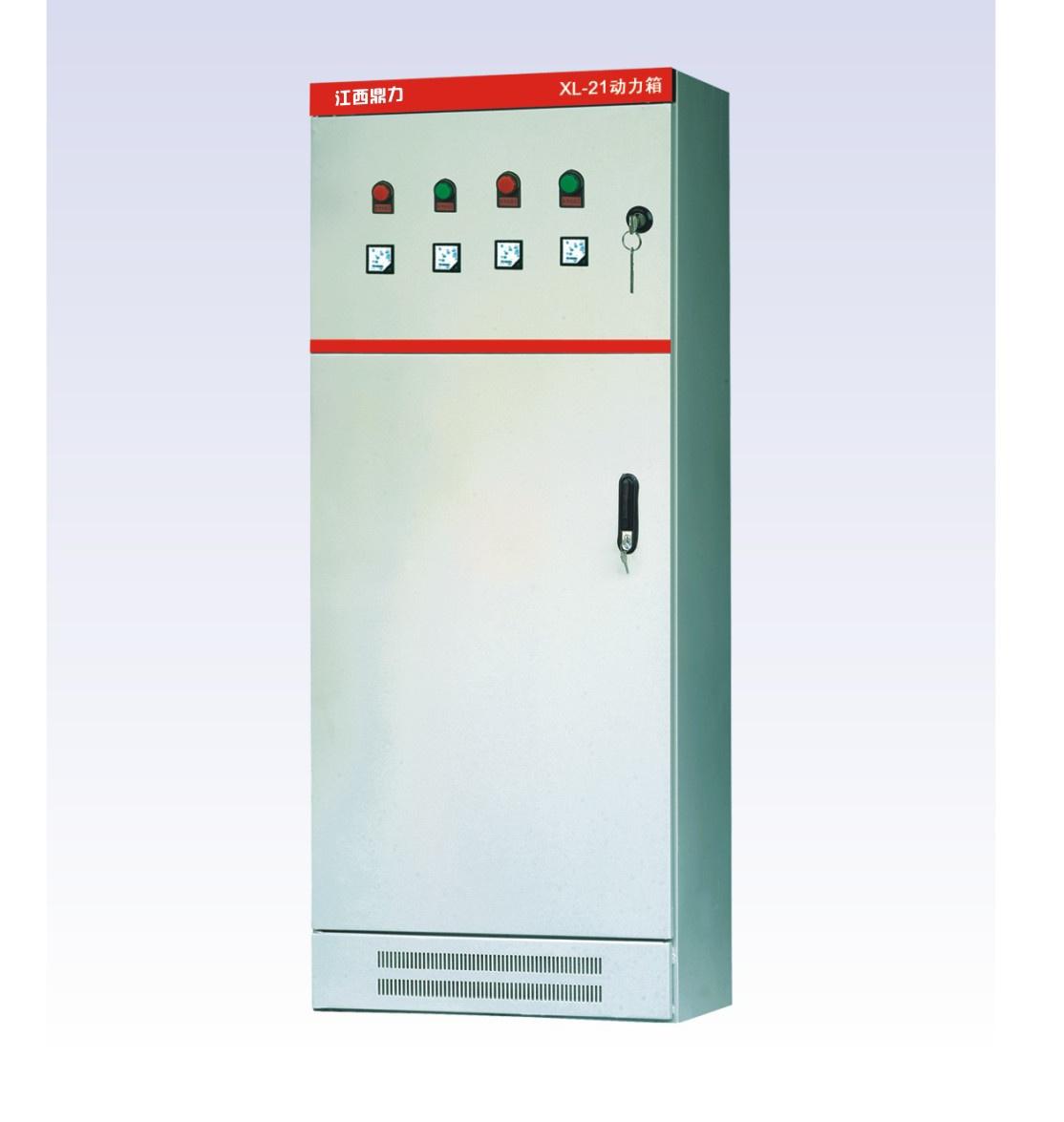 XL(F)21动力配电柜