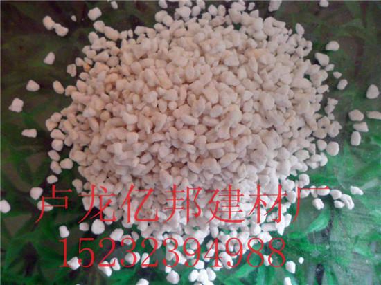 天津珍珠岩/天津膨胀