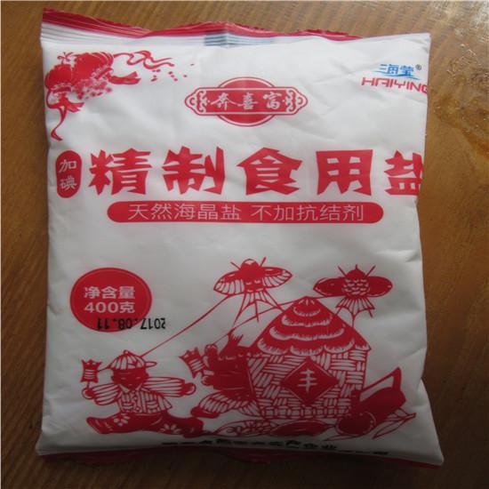 唐山食用盐