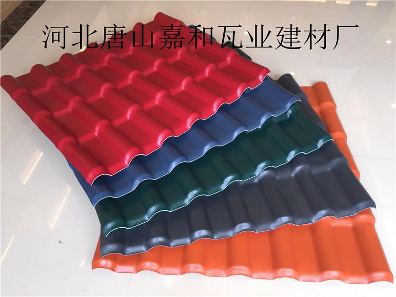 唐山PVC瓦