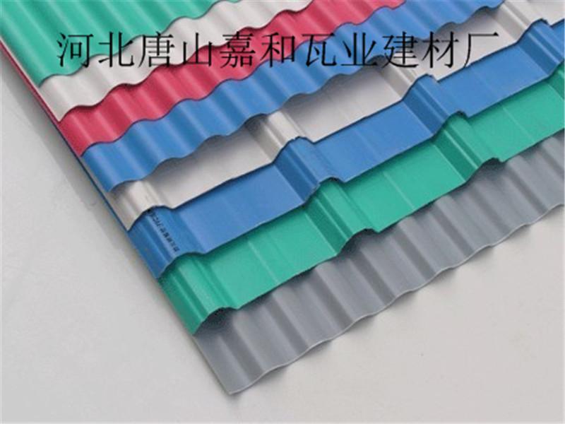 唐山PVC瓦厂家