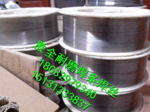 lz606耐磨药芯焊丝