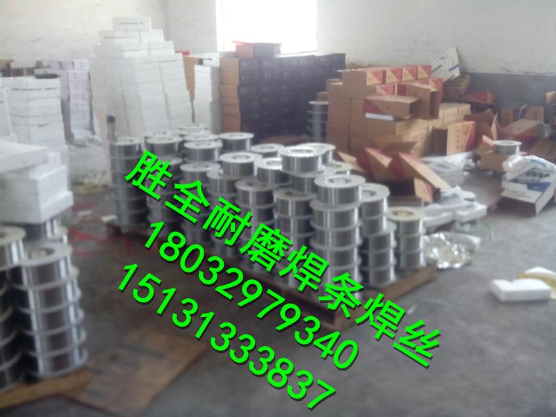 yd392耐磨药芯焊丝