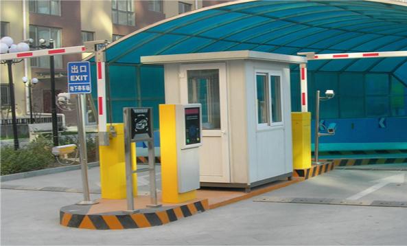 唐山停车场系统