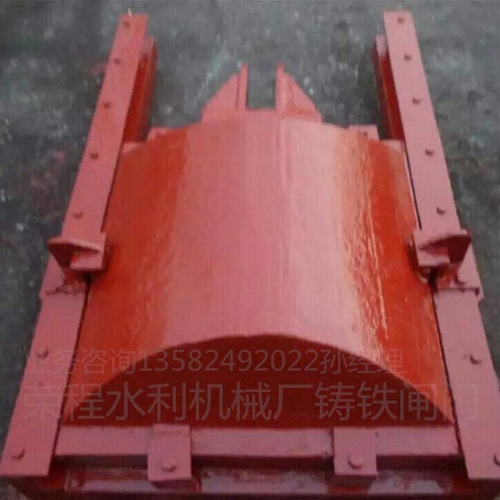 高压铸铁闸门
