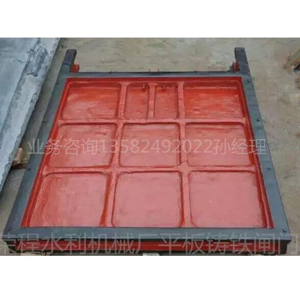 平板式铸铁闸门