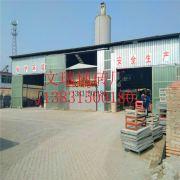 唐山港口砖