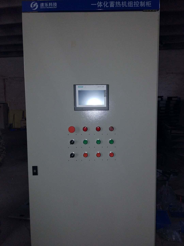 高压配电柜价格