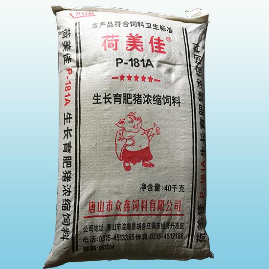 唐山猪饲料