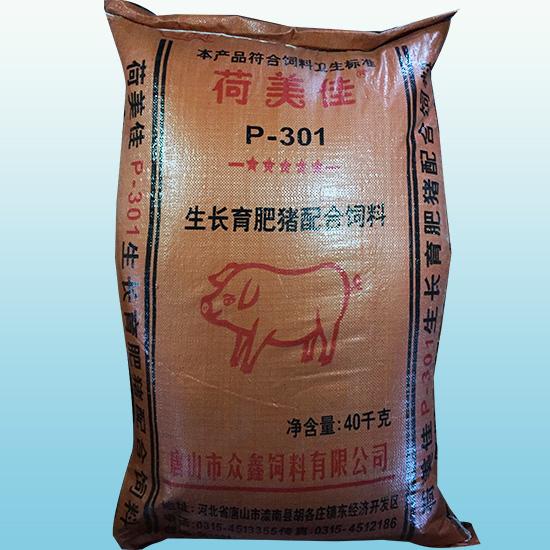 众鑫猪饲料