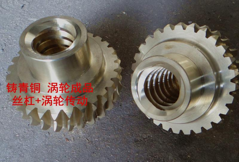 铸青铜涡轮成品