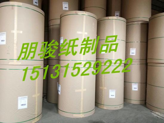 唐山箱板纸生产厂