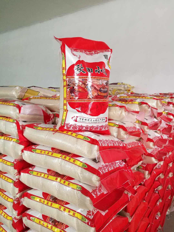 唐山优质大米