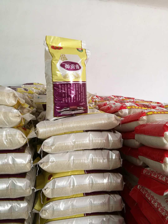 唐山优质大米生产厂